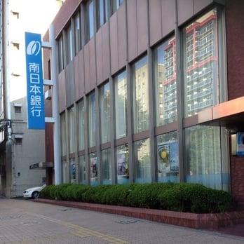 銀行 南 日本