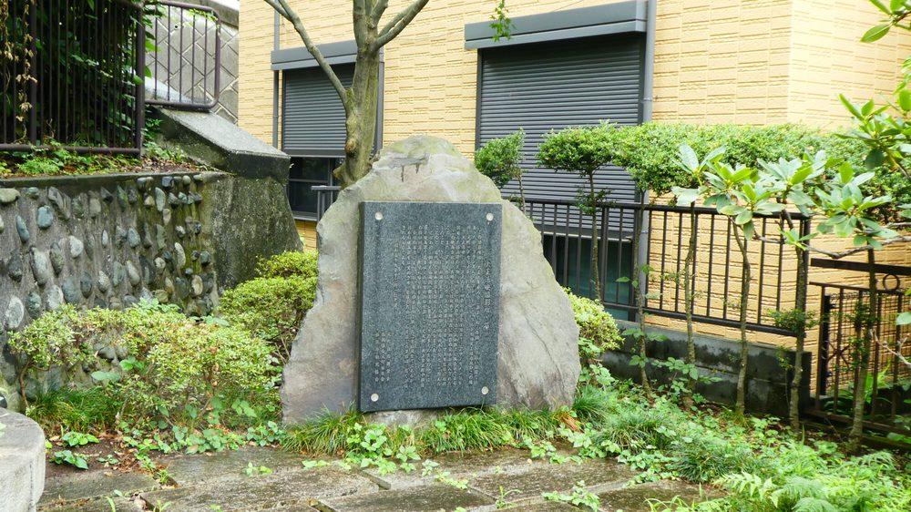 Taishoukatsueisatsueishoato - Landmarks & Historical Buildings ...