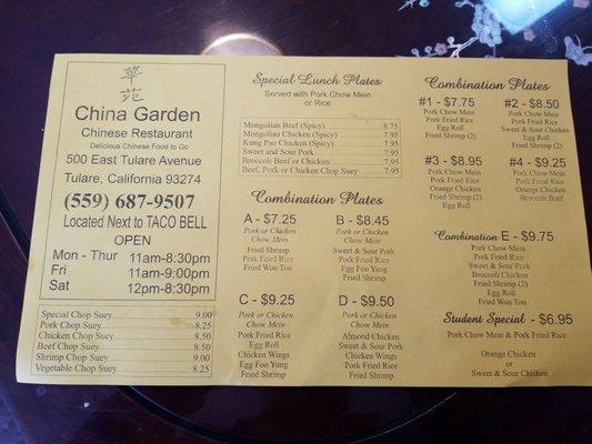 China Garden 500 E Tulare Ave Tulare Ca Restaurants Mapquest
