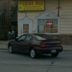 King S Wok 14 Reviews Chinese 991 Dixie Hwy Beecher