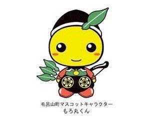 Toru U.